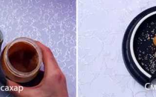 Скраб для губ из сахара и меда: как приготовить в домашних условиях