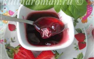 Рецепт клубники в сиропе на зиму: как правильно приготовить из ягод без варки