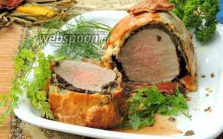 Говядина Веллингтон (17 фото): пошаговые рецепты приготовления мяса в тесте по-веллингтонски