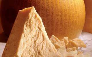 Калорийность Пармезана: сколько калорий в 100 граммах сыра, БЖУ и состав продукта