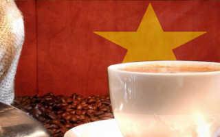 Кофе из Вьетнама (14 фото): кули и далат, сорта и их названия, как варить и где растет, отзывы