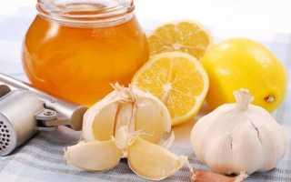 Чистка сосудов чесноком и лимоном: рецепты и народные средства для очистки от холестерина, как приготовить