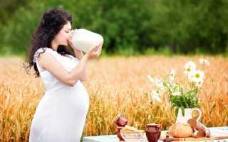 Молоко при беременности: можно ли беременным пить козье молоко, польза и вред продукта во время вынашивания ребенка