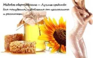 Медовое обертывание (38 фото): рецепты медово-кофейного варианта от целлюлита для похудения в домашних условиях, отзывы