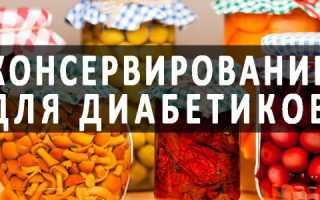 Какие овощи можно при сахарном диабете 2 типа? Как правильно есть овощи? Рецепты заготовок на зиму для диабетиков