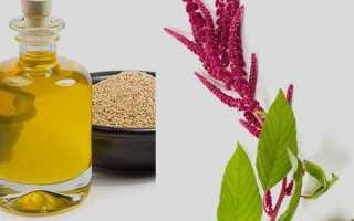 Амарантовое масло (38 фото): свойства и применение, польза и вред. Как сделать в домашних условиях? Отзывы