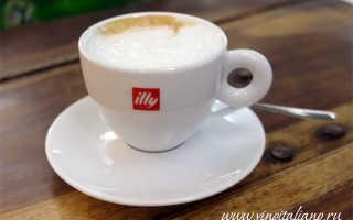 Итальянский кофе: как растет в Италии, виды и бренды Illy и Italica, Italiano и Italco, отзывы