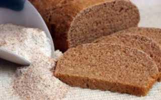 Полбяная мука: цельнозерновая мука из полбы, что это такое, польза и вред, калорийность и содержание глютена, рецепты выпечки