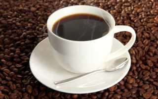 Польза и вред кофе: чем полезен для здоровья, свойства и влияние на организм человека, как правильно пить