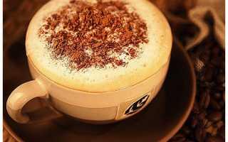 Кофе капучино (48 фото): что это такое и рецепты приготовления в домашних условиях, калорийность и состав напитка