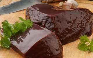 Калорийность говяжьей печени (7 фото): БЖУ тушеной и отварной печени, энергетическая ценность 100 граммов вареного продукта с луком