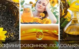 Нерафинированное масло (16 фото): что такое? Польза и вред масла холодного отжима с запахом, его калорийность