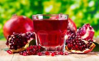 Гранатовый чай из Турции: польза и вред, как заваривать из цветков и корок, полезные свойства