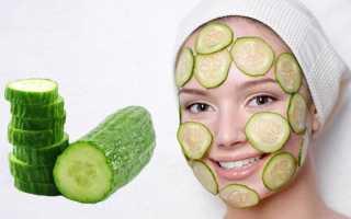 Огурец для лица: чем полезен для кожи и сколько держать маску, как протирать лицо огуречной
