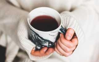 Можно ли беременным кофе? 38 фото Пить или нет при беременности, почему нельзя употреблять напиток