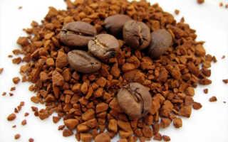 Сублимированный кофе (23 фото): что это значит и как его делают, чем отличается растворимый напиток от гранулированного
