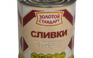 Сгущенные сливки (7 фото): свойства продукта с сахаром
