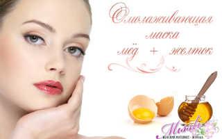 Маска для лица с яйцом и медом: средство от морщин, как для приготовления питательного состава