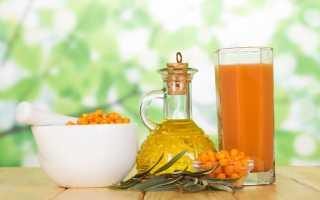 Облепиховое масло внутрь: как правильно пить средство, как можно принимать масло, польза и применение облепихи, отзывы