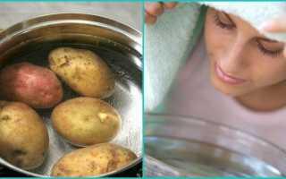 Как правильно дышать над картофелем? Ингаляции при кашле, насморке и температуре. Можно ли проводить процедуру беременным? Рецепты и рекомендации