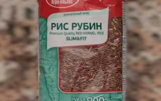 Рис «Рубин»: польза и вред красного риса при похудении, как варить крупу на гарнир, калорийность и отзывы