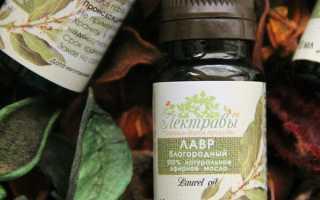 Лавровое масло (21 фото): применение эфирной жидкости для лечения суставов и волос. Как сделать масло
