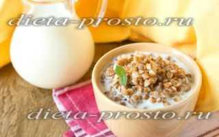 Гречка с кефиром (34 фото): простая и эффективная кефирно-гречневая диета, которая творит чудеса, как правильно