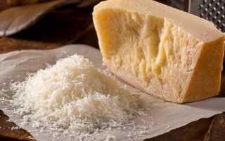 Чем заменить Пармезан? Что это такое и каким сыром можно заменить в рецепте пасты
