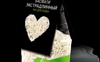 Рис Девзира (27 фото): узбекский сорт крупы марки «Националь» для плова, как отличить подделку и отзывы