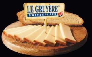 Сыр Грюйер (21 фото): чем заменить в рецепте, калорийность и вкус твердого сыра, состав и