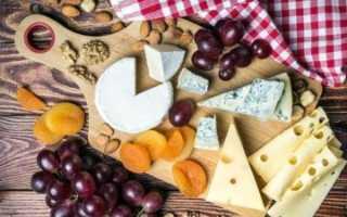 Французский сыр: знаменитые сорта Реблошон и Конте, Мюнстер и Франциск, виды сыра с травами во Франции