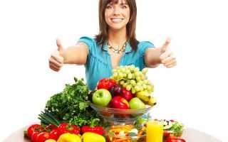 Что будет, если есть только овощи и фрукты? Можно ли питаться таким образом?