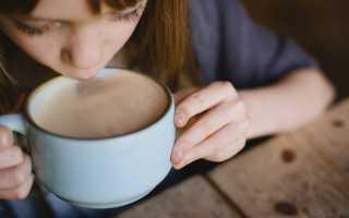 Со скольких лет можно пить кофе? 14 фото С какого возраста разрешено давать детям напиток с молоком, мнение врачей