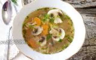 Говяжий кострец (15 фото): что это такое? Рецепты из говядины с костью. Как готовить блюдо из мяса на костре?