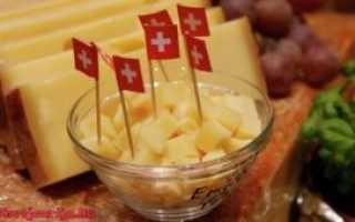 Швейцарский сыр (28 фото): названия сортов и марок сыров Швейцарии, как сделать продукт своими руками,