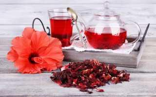 Каркаде при беременности: можно или нет беременным пить чай с гибискусом, польза и вред напитка