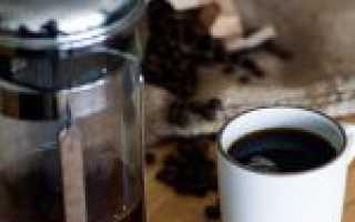 Как заваривать кофе в френч-прессе? Как правильно готовить напиток из молотого сырья