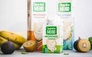 Пшеничное молоко: польза и вред молока для похудения, рецепт приготовления в домашних условиях, отзывы о продукте «Здоровое меню»