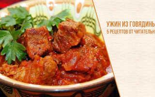 Блюда из говядины (24 фото): вкусные и простые рецепты приготовления мяса на ужин. Как сделать