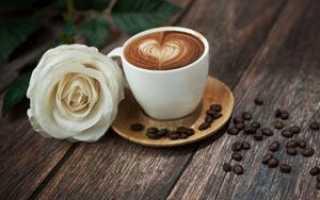 Кофе макиато (14 фото): что это такое, состав и рецепты приготовления напитка в домашних условиях