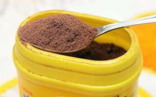 Какао: польза и вред для здоровья, свойства напитка Nesquik, маски для волос и лица, отзывы