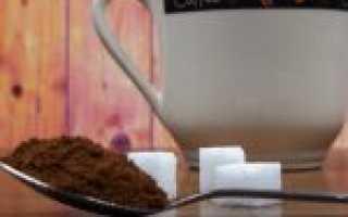 Гранулированный кофе (8 фото): что это такое и из чего делают напиток в гранулах, рейтинг лучших марок