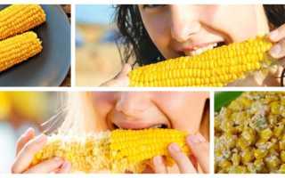 Кукуруза при беременности (16 фото): польза и вред молодой вареной кукурузы во время 3 триместра,