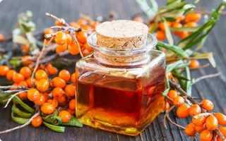 Облепиховое масло при гастрите: атрофическом и с повышенной кислотностью, как пить и принимать, отзывы