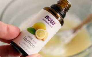 Эфирное масло лимона: свойства и применение лимонной жидкости, как использовать для гитары и в косметологии против морщин, отзывы