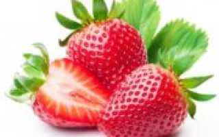 Сушеная клубника: как высушить в духовке и хранить клубнику в домашних условиях? Рецепты сушки ягод