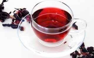 Красный чай: как называется китайский напиток, польза и вред молочного и юньнаньского сортов, «Красный дракон»